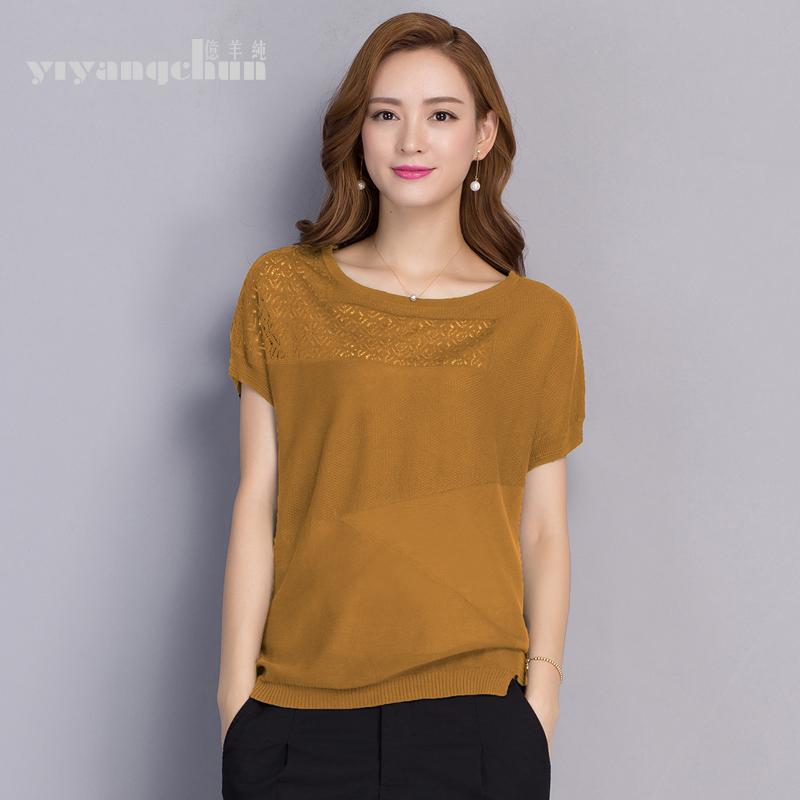 亿羊纯2016夏季新品宽松针织打底衫 时尚短袖T恤大码女装YC16117图片