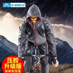 自行车雨衣男女套装分体式雨披雨裤风衣骑行服山地车跑步户外装备骑行服