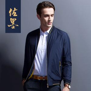 2016新款外套男士夹克衫薄款春秋夹克男中年秋季外套青年夹克男装男士皮衣