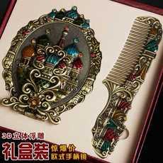 俄罗斯精品欧式梳子手柄镜随身便携大号化妆镜公主复古台式小镜子