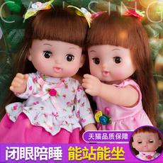 智能娃娃会对话的巴比洋娃娃眨眼4D说话唱歌仿真宝宝女孩儿童玩具