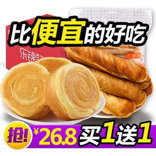 乐锦记手撕原味新鲜软面包2斤早餐零食小糕点口袋批发整箱免邮1kg