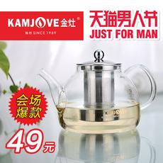 KAMJOVE/金灶 大容量茶道杯泡茶壶飘逸杯玻璃过滤茶具正品花茶杯