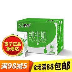蒙牛纯牛奶PURE MILK250ml*16盒