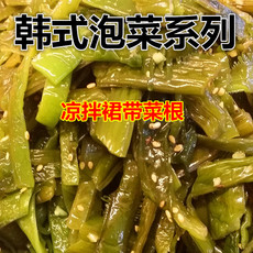 海带裙带菜海白菜海菜梗海桔梗下饭泡菜榨菜疙瘩丝酱腌咸菜250克