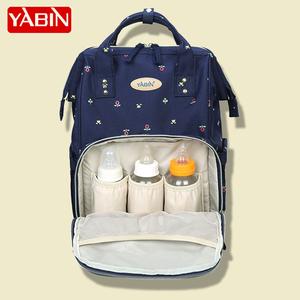亚宾 妈咪包多功能大容量妈妈包母婴包妈咪包双肩包时尚外出背包妈咪包