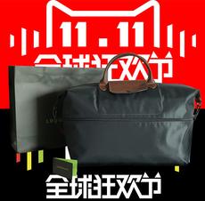 法国正品代购Longchamp旅行袋龙骧Le Pliage短柄超大号旅游饺子包