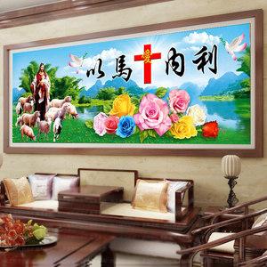 【十字绣耶稣牧羊图图纸】十字绣耶稣牧羊图图迷你图片工厂包图片