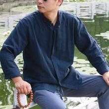 宽松亚xt长袖原创男qp麻衬衣中式休闲上衣大码4xl免烫式shirt
