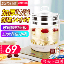 养生壶xt热烧水壶家qp保温一体全自动电壶煮茶器断电透明煲水