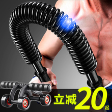 臂力器xt胸肌健身器qp30KG50扩胸多功能40公斤训炼握力棒锻炼