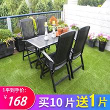 户外露xt花园实木自qp卵石阳台地板