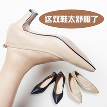 软皮粗xt真皮通勤职qp黑色尖头浅口单鞋杏色中跟软底舒适工鞋