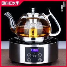 加厚耐xt温煮 玻璃qp不锈钢网 黑茶泡 电陶炉套装