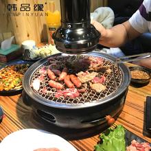 韩式炉xt用炭火烤肉qp形铸铁烧烤炉烤肉店上排烟烤肉锅