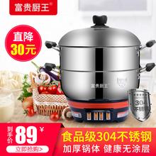 厨王3xt4不锈钢电qp能电热锅火锅家用炒菜爆炒电蒸煮锅