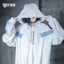 多福猫xt创潮牌酷酷qp女装帅气嘻哈百搭个性卫衣女中性衣服