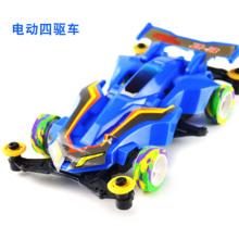 四驱比00(小)汽车赛车sl驱车3-5-8-10岁男孩宝宝玩具地摊货源