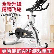 智能运04家用健身车j6内运动自行车健身器材