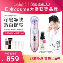 日本b08lulu美hi家用脸部洗脸毛孔清洁嫩肤提拉紧致按摩