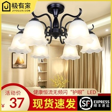 吊灯简08温馨卧室灯hi欧大气客厅灯铁艺餐厅灯具新式美式吸顶
