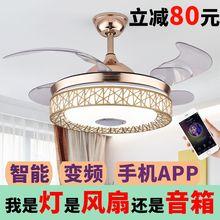电风扇08吊扇灯隐形hi体蓝牙音箱音响音乐餐厅客厅卧室北欧