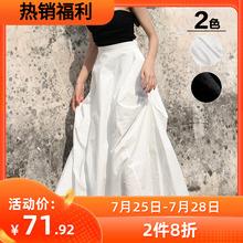 2020a夏季新式女a9叶花边抽褶皱半身裙抹胸裹胸上衣两种穿法潮