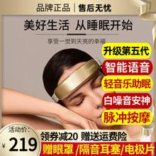 日本D0aARSTEa9能睡眠仪器白噪音催眠中老年的失眠助眠止鼾神器