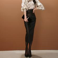 高腰包0a皮长裙20a9冬新式韩款修身显瘦开叉半身裙PU皮一步裙子