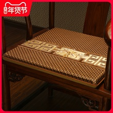 夏季红0a沙发新中式az凉席垫透气藤椅垫家用办公室椅垫子防滑