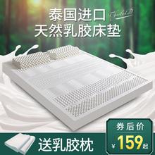 泰国天0b乳胶榻榻米0f.8m1.5米加厚纯5cm橡胶软垫褥子定制