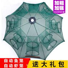 自动可0b叠大笼虾笼ot笼鱼网泥鳅黄鳝龙虾网抓鱼渔网