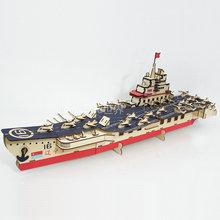 手工船0l型拼装军舰lm真辽宁号航母战舰模辽宁舰积木航空母舰