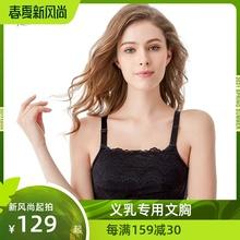 娇欢义0l文胸 乳腺lm假乳房胸罩内衣抹胸式配硅胶义乳使用