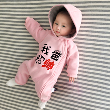 女婴儿0l体衣服外出lm装6新生5女宝宝0个月1岁2秋冬装3外套装4
