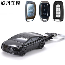 适用北京现代0l3车钥匙保lm扣领动菲斯塔名图ix35模型