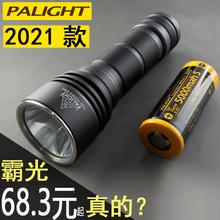 霸光P0lLIGHTlm电筒26650可充电远射led防身迷你户外家用探照
