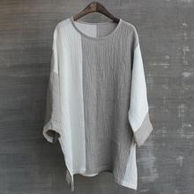 男夏季0n接圆领分袖nqT恤衫亚麻衬衫简洁舒适文艺大码宽松