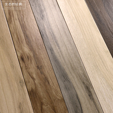 香楠木0n纹砖仿实木nq150x900客厅卧室餐厅阳台地砖防滑地板砖