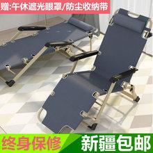 折叠陪0n床单的床午nq椅阳台休闲沙滩便携家用椅新疆包邮
