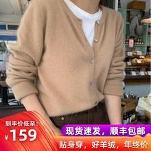 秋冬新0o羊绒开衫女gf松套头针织衫毛衣短式打底衫羊毛厚外套