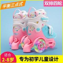 幼宝宝0o冰鞋2岁宝ov者男女童可调双排四轮旱冰鞋(小)童滑冰鞋