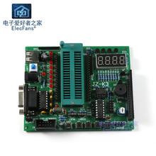 (散件)JZ-K3 51单片机开发板0q15(小)系统qy模块套件电工焊接