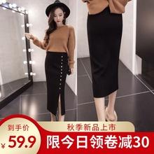 针织半0q裙2020qy式女装高腰开叉黑色打底裙时尚一步包臀裙子