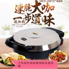 爱宁大0q家用商用加qy双面悬浮加热新式大容量烙饼锅