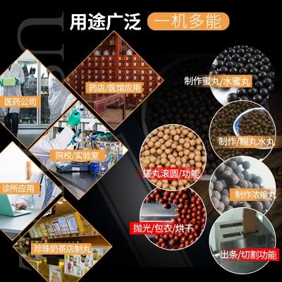 药丸机0q药家用(小)型qy全自动珍珠粉圆机器