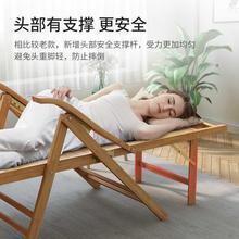 竹躺椅0q叠椅午休夏qy阳台家用休闲竹椅午睡靠椅懒的靠背睡椅