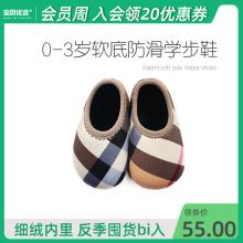 秋冬宝0q0软底鞋0qy女宝宝室内棉鞋防滑婴儿鞋子不掉鞋学步鞋