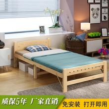 松木床0q折叠床双的qy2米单的床1米木板床(小)床简易午休床