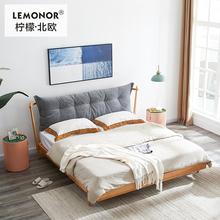 北欧日式全实木高脚软包床